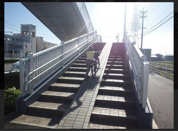 先日はじめて画像のような歩道橋を自転車で通行しました。 その時に、狭かったので自転車は坂道部分ですが私は階段部分を登りました。すると、普通に坂道を登る時よりも自転車が重く感じました。なぜなんでし...