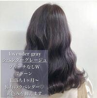 髪の毛を写真のような色に染めたいです。 ですが、私はバイトをする予定です。 コンビニかスーパーのバイトをしたいのですが、この色だとダメですか?