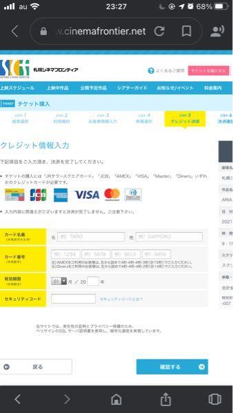 バンドルカードの場合氏名の設定は日本語なのですが、ローマ字に変換して入力した方がいいですか? それとも日本語のままですか? 早急に知りたいです。お願いします
