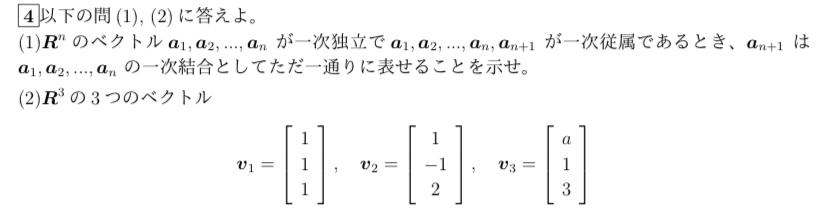 全く分かりません。 教科書や使っている参考書を見ても分かりません。 解法と答えを教えていただきたいです。 よろしくお願いします。