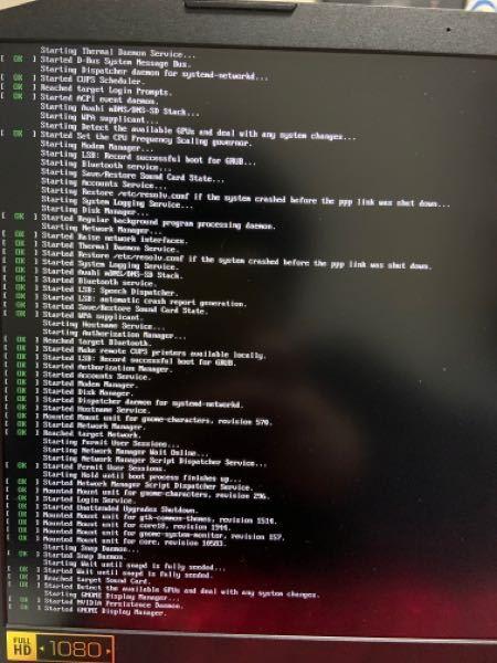 Ubuntu18.04のリブートしたのですが、再起動したときにこの画面で点滅してしまいログインできなくなってしまいました。 わかる方がいましたら教えていただきたいです。
