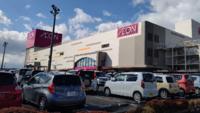 お前等はイオン福島店が好きですか。 私はイオン福島店が好きです。