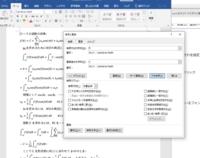 Word2019での数式エディタの文字列置換についての質問です。 http://office-qa.com/Word/wd714.htm の方法にしたがって数式エディタのθをxに置換しようとしたのですがうまくいきません。図を添付しますのでおかしいところがありましたらご指摘ください。