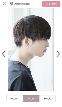 ツーブロックなしでこの髪型に近づけてくださいって頼むのは無茶ぶりですかね?