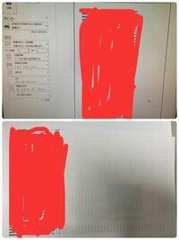 プリンターの印刷で縦で印刷しているのに、 右側に大きく空白ができるのはなぜですか?