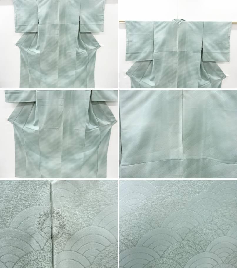 付け下げ色無地とは?着用シーンを知りたいです。 画像にあります、ブルーグリーンのリサイクル着物が気になっております。 東京さざれ英の洗える着物らしく、全体に地紋で青海波の模様が入っており、 地色に暈しがあります。 販売名称が「一つ紋付け下げ色無地」となっていました。 質問といたしましては、縫い紋一つ紋で、この柄はどのようなシーンで着用するのがベストでしょうか。 付け下げ色無地というジャンルがイマイチピンと来ず、、、 色無地の一つ紋と同じ扱いで良いのなら卒入園・卒入学式や知り合いの結婚式などに来ていけるかなと思っているのですが、いかがでしょうか?