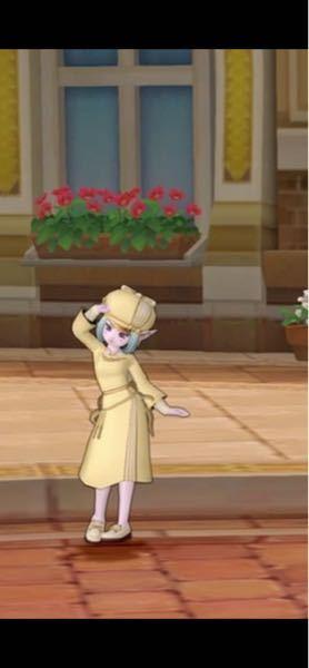 ドラクエ 10の服について 何回見ても見当たらないのですが、この服わかる方いますか? ハットはクラシカルハットだと思うのですが。