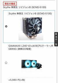 Core i9-10900K RTX 3080 の場合は水冷の方がいいですか? 水冷じゃないでも大丈夫ですか?