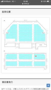 劇団四季オペラ座の怪人の座席について質問です。 現在東京の劇団四季秋にオペラ座の怪人の公演を見に行く予定です。 自分でチケットを購入するのは初めてです。 画像の赤丸が購入した座席ですが、場所としては...