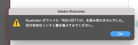 Adobe Photoshop 2021を利用しております。 イラストを描いたものをtiff形式にしてAdobe illustrator 2021に配置して色を自由に変えたいのですが、何故かでき...