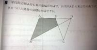 小学生用の問題です。 この問題の解き方を教えて下さい!