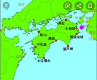 紫の点あたりが震源地の地震は起こる可能性ありますか? また、起こると小松島はすごい津波が来ますか? 淡路島も丸ごとやられますか? 大鳴門橋の下も津波きますか?  香川と岡山は、津波に関しては心配のない県なのでしょうか、地震も。