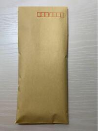 ゆうパケットで返品着払いで発送したいのですが画像の封筒に郵便局でもらう専用宛名シールと着払いシールを貼ればいいのでしょうか?