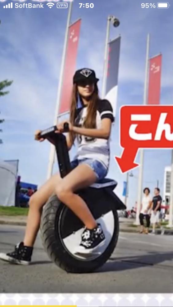 このバイクは、日本で買えるのでしょうか? (原付免許で乗れるのでしょうか?) 安く買えるならいいのに。