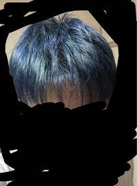 今日人生初髪を染めました。 先輩にオススメされたブリーチからのブルーブラックを美容師さんに頼んだら写真のような髪色になりました。 思った以上に青が強くてちょっとショックなのですがこれってブルーブラックといいますか? あとブルーブラックは色が落ちるとグレーになると聞いたのですが、それまでは約何日ほどかかりますか