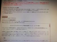 WacomのBANBOOのドライバをインストールしようと思い、ホームページに来たのですがこのダウンロードというところを押してもexeファイルがインストール出来ません どうすればいいですか? (Windows10を使っています)
