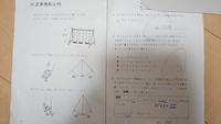 小5の算数の問題です。 正多角形と円の問題で、(3)がよくわかりません。 どなたか、分かりやすく教えて下さい。 よろしくお願いします。