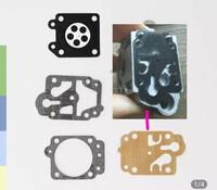 草刈り機のダイヤフラム(画像左上)を交換した際、画像右上のパーツの膜?の部分が硬化している事に気が付きました。 ①こちらはどのような役割のパーツですか?これが硬化 ・変形するとどんな症状が現れますか?   ②今回ダイヤフラムを含む部品セットを購入したのですが、右下の黄土色の部品が入っていました。色や質感は違いますが、この部品は右上の画像の部品の交換用に使えるのでしょうか?