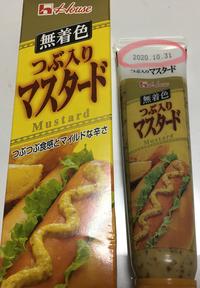 調味料の賞味期限について教えてください。 未開封です。 使おうと思ったらすでに半年の期限切れ、 粒マスタードですが、捨てたほうがよろしいでしょうか?