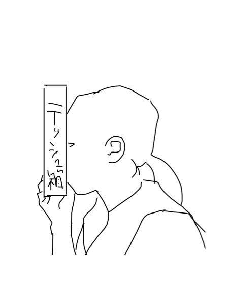 この顔の測り方はうまく測れませんか? 横から撮ってます。 四角はティッシュで、ティッシュが入る穴に鼻を入れています