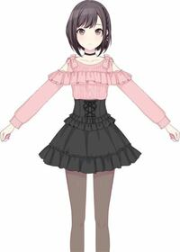 プロセカに登場する東雲絵名ちゃんの私服に似た服を知っている方はいませんか? 下の画像の服装です! 同じとはいかなくても似ている程度でいいので、どなたか心当たりがある方、教えていただきたいです。