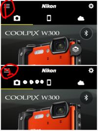 ニコンのカメラのsnapbridgeってアプリの不具合について質問です カメラはニコンのW300ってカメラです  ブルートゥースで撮影時自動で転送できるようにしてるんですが、たまに転送できなくなり調子が悪くなります いつもは調子悪くなったとしても一日経つと何故か直ってて転送できるようになるんですが、2週間前からなぜかずっと壊れたまま転送できなくなっています  ブルートゥース接続し直しても、再...