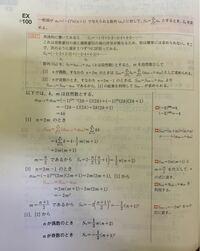 右側の欄にS2m=S2m-1 +a2mを利用とありますが、どこからその式が成り立つことがわかりますか?