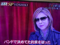 X JAPANのTAIJIクビの理由はやっぱりラウドネスと相思相愛な関係になっていたからでしょうか?
