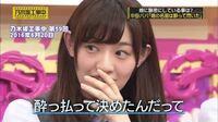 プロ雀士・中田花奈さんのお父さんは娘の名前を決める際に酔った勢いで決めたそうですが、あなたの名前が自分の両親が酔った勢いで名付けた名前と両親から言われたらショックを受けますか?