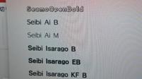Mac版のOfficeで和文フォントが英語表記になるのですが、日本語表記にする方法をご存じの方はご教示お願いします。