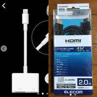 iPhoneとテレビをHDMI変換アダプタ(左側写真)とHDMIケーブル(右側写真)に繋げればiPhoneの画面をテレビに映し出すことが出来ますか?