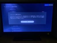 PS5 レオネット 有線LAN接続方法について  現在、 壁からの有線LAN  ↓  ハブ  ↓ ↓ PS5 スティック•テレビ という風に接続しています。  無線だけの接続は出来ており、有線LAN接続が出来ない状況です。  素人なので、分かりやすい説明をして頂けると助かります。よろしくお願いします。