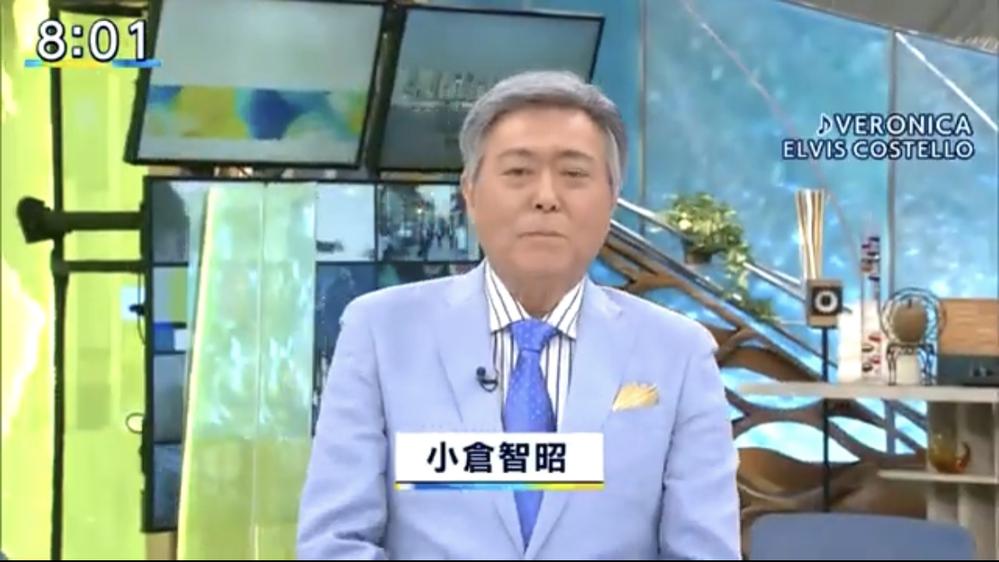 小倉智昭さんロスに陥ってる方、 どのように対処されていますか?