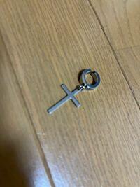 こういう十字架?のイヤリングやピアスってイタイとかダサいとか思いますか?