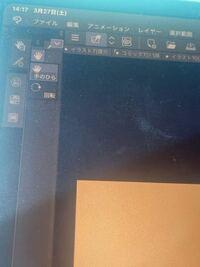 急ぎです!回答者コイン付けます クリスタを使っていたら手のひらツールから戻らなくなってしまいました!iPad Proを使っているのですが、どこを押したらペンのモードになりますか?