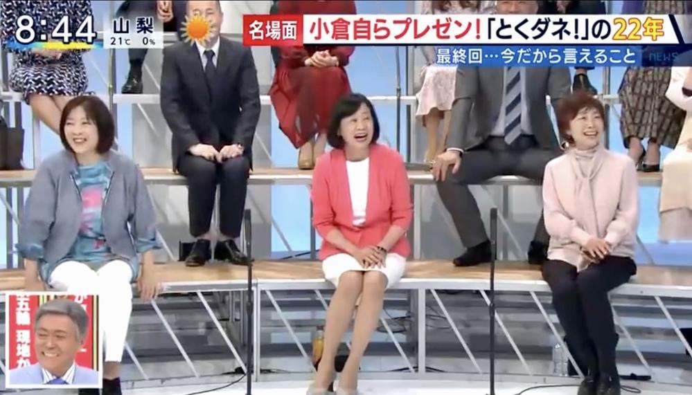 フジテレビ、とくダネ。 前列の三人の女性たちのお名前を教えてください。