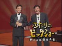 西城秀樹と野口五郎 本当に素晴らしい友情でしたが  ファン同士はその真逆で悲しき友情 特に秀樹ファンは五郎嫌いの方が多かった 印象です。なぜだったのでしょうか?