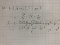 合成関数の微分の問題です。 画像の通り、途中まで解いてみましたが手詰まりです。解説をよろしくお願いします。