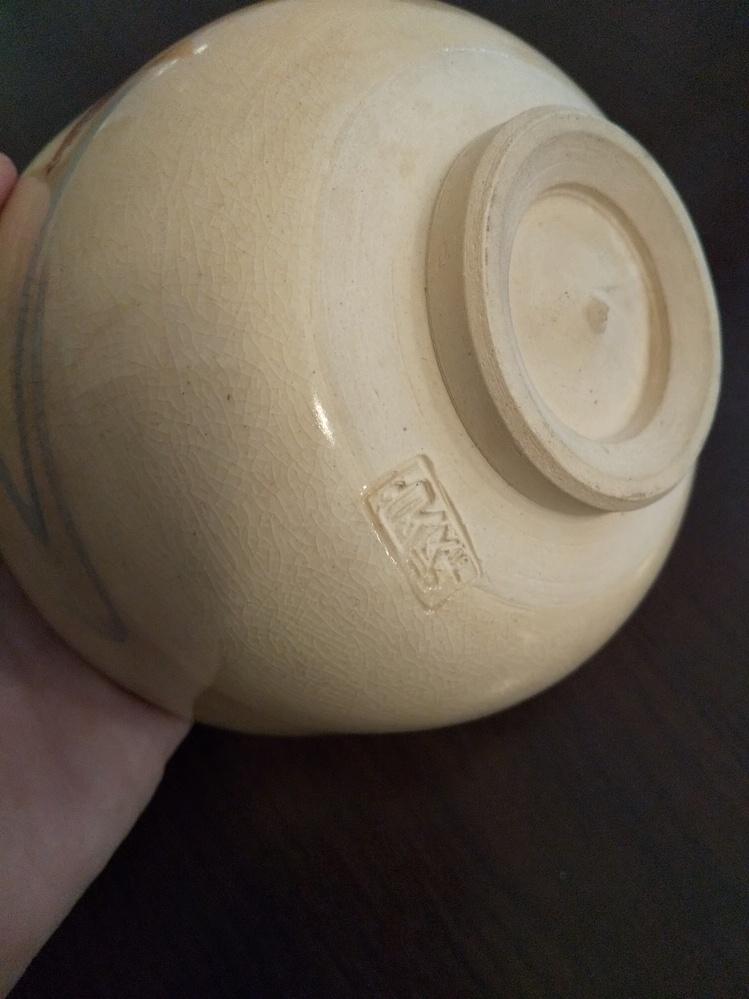 こちらは和食器でしょうか?茶器でしょうか?鯉の絵で、裏に良峰とありますが、いい物でしょうか?