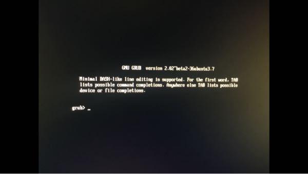 Ubuntuを使用していたのですが、誤って電源を無理矢理落としてしまい、再び起動すると以下のGRUB画面が出てUbuntuの画面が開けません. exitやrebootしても同じ画面が出て治りませんでした. これも意味はあまり分からないのですが、ubuntuはこのようなディレクトリになってます (hd0,gpt1)/ efi/ ubuntu/ grub.cfg 初心者で何言ってるか分からないかもしれませんが、回答お願いします 何か補足が必要があればできる限り答えます