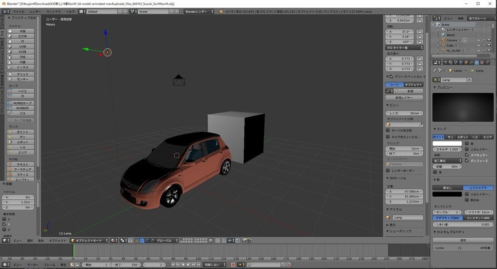 blender2.7で光が反転してしいるオブジェクト(車)を正常に戻したい。 画像のとおり、車だけが光が逆になっています。 後ろの四角形が正常な光の当たり方だと思います。 車を正常な光の当たり方にしたいです。 ご教授いただけましたら幸いです。