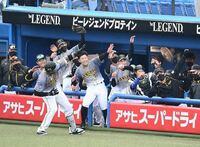 阪神マルテがHR打った時にチーム全員でやるパフォーマンス「ラパンパラ」。 これが相手チームに対する侮辱行為になると批判の声がありますがどう思いますか?  https://www.sponichi.co.jp/baseball/news/2021/03/29/kiji/20210329s00001173418000c.html?amp=1