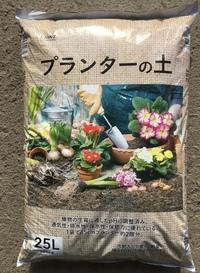 ユーカリポポラスを鉢植えから地植えに植え替えようと思っています。 培養土に鹿沼土を混ぜるのがいいと聞いたのですが、この画像の土は培養土ですか?