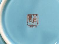 小皿(磁器)の裏の刻印です。 何処の窯元でしょうか? お教えくださいm(_ _)m