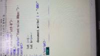 """今htmlの超基本を勉強しており let の宣言についてつまずきました。  下記の画像のように  let i=1 let k=i++  document.write( i + """"<BR>"""" )  にしてブラウザで開くと 2 と表示されます。 代入していない i を指定してるのに なぜすでにインクリメントされた  2 が出るのでしょうか?  最初の2つの let..."""