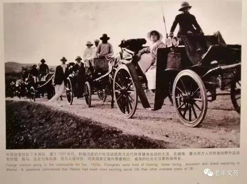 Foreign visitors goning to the countryside for fun,1920s. Foreigners were fond of hunting, horse ...