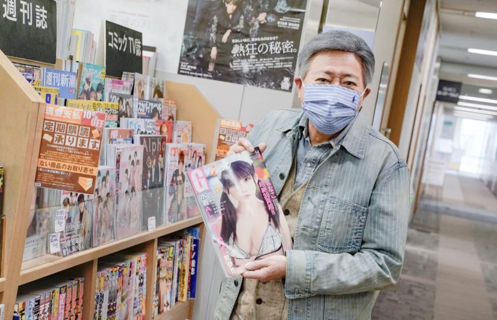 小倉智昭さんが好きなこの本は何というものですか?