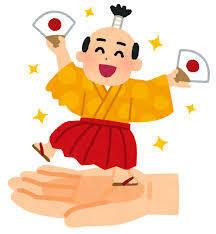 東大王に対抗して工業高校王など 実社会に直結する技術などの 優位性を知らしめる番組が有っても 面白いと思うのですが? それ知ってて何の役に立つの?と 思う事が多々あり、それなら 頑張って日本の産業界を担うべく 努力されてる高校生を持ち上げた方が シンパシーなりを享受し易いと 思うのですが? 物を記憶する事に特化してる機械 コンピューターが身近な物になってる 現代社会に記憶の優位性を前提にし...