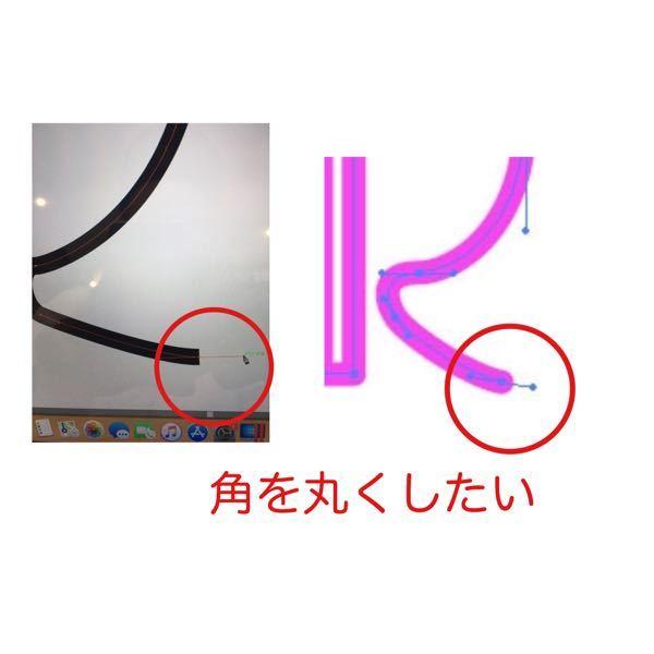 イラストレーターの質問です。 イラストレーターのペンパスで線を引いて文字を作っていました。 画像の右の丸で囲ったところのように、角を丸くする方法って在ったりするのでしょうか? よろしくお願い致...