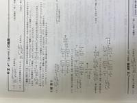 数学3 極限  (2)なんですが、なぜ場合分けでは=0もしくは0未満を使わないのですか?また、その時0<r<3で場合分けをする理由も知りたいです。